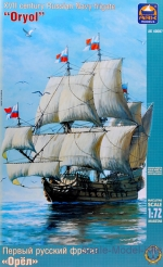 ARK40007 Russian sailing ship 'Oryol'
