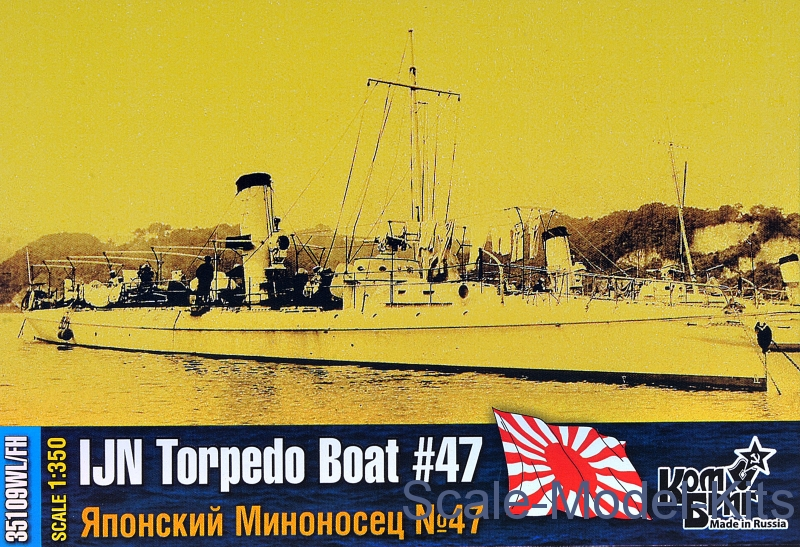 IJN Torpedo Boat #47 (full or waterline hull version)