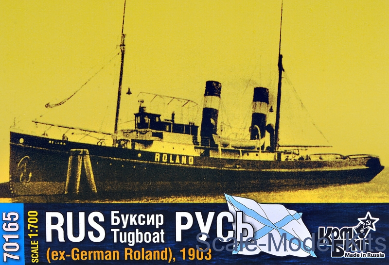 "Tugboat ""Rus"" (ex-German Roland), 1903"