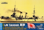 CG35106FH IJN Takasago Protected Cruiser, 1898 (Full Hull version)