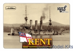 CG3520FH HMS Kent Armoured Cruiser, 1903 (Full Hull version)