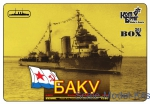 CG3538WL Baku Soviet Destroyer Leader Pr.38, 1939 (Water Line version)