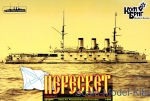 CG3543FH Peresvet Battleship, 1901 (Full Hull version)