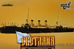 CG3592FH Svetlana Cruiser 1-st Rank, 1898 (Full Hull version)