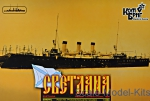 CG3592WL Svetlana Cruiser 1-st Rank, 1898 (Water Line version)