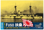 CG70188 IJN Fuso Ironclad, 1878 (Late Fit)
