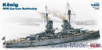ICMS001 'Konig' WWI German battleship