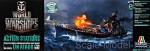 IT46502 World of warships series: USS Atago