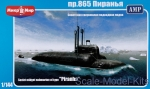 MM144-001 Soviet midget submarine pr.865