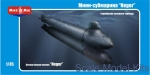 MM35-001 German human torpedo 'Neger'