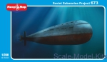 MM350-023 Soviet submarine