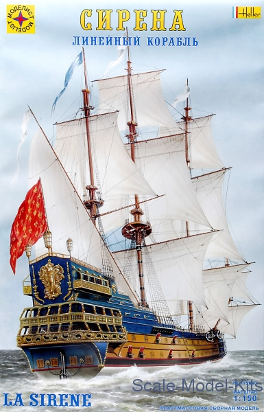 "Sailing ship ""La Sirene"""