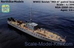 NSA200P-901 MO-4 Soviet small guard ship WWII (plastic set with PE, resin parts and decal)