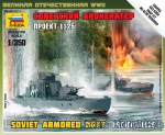 ZVE6164 Soviet armored boat project in 1125