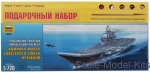 ZVEset9002 Gift Set - Aircraft carrier