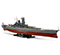 Boat and Ship Plastic Model Kits